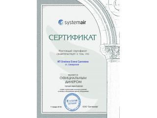 """Интернет-магазин """"Климат близко.ру"""" получил статус официального дилера концерна Systemair"""