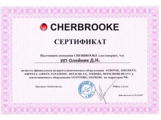 """Климат близко.ру"" стал дилером «Cherbrooke»."