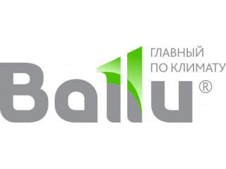 """Сплит-системы Ballu  в """"Климат близко.ру"""""""