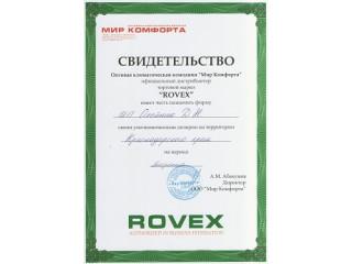 Мы официальный дилер Rovex